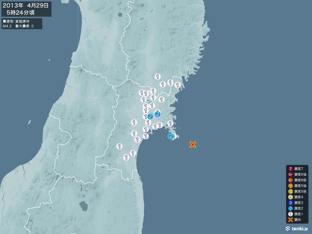 地震情報 2013年04月29日 05時24分頃発生 最大震度:2 震源地:宮城県沖(拡大画像)