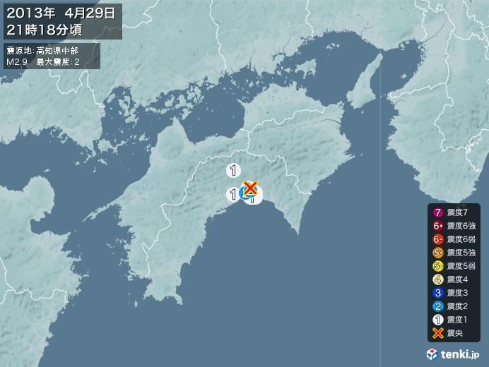 地震情報(2013年04月29日21時18分発生)