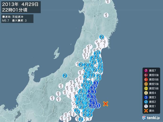 地震情報(2013年04月29日22時01分発生)