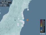 2013年04月30日09時49分頃発生した地震