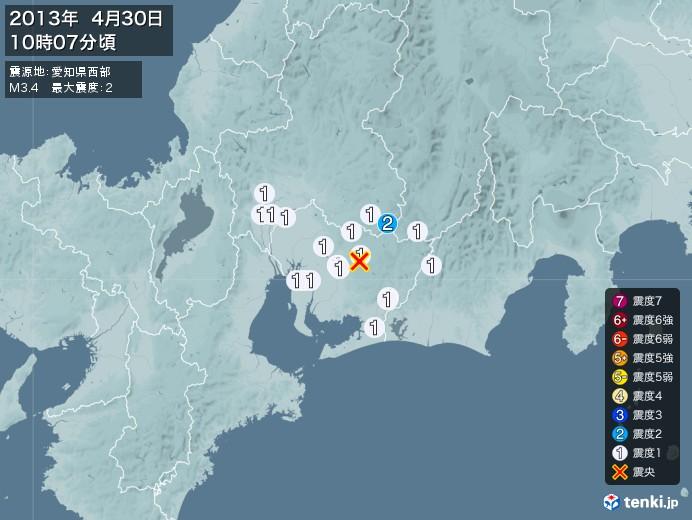 地震情報(2013年04月30日10時07分発生)