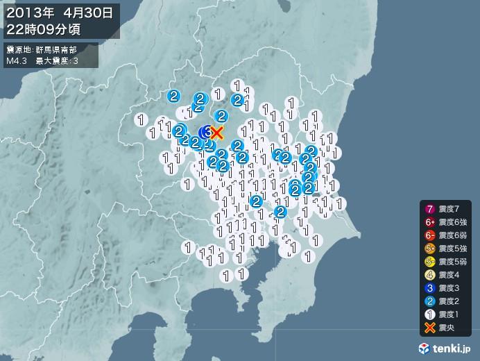 地震情報(2013年04月30日22時09分発生)