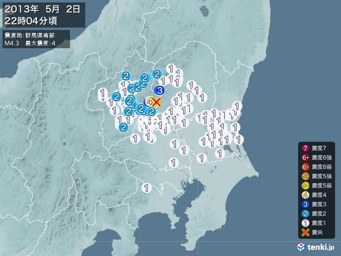 地震情報(2013年05月02日22時04分発生)
