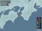 2013年05月03日10時32分頃発生した地震