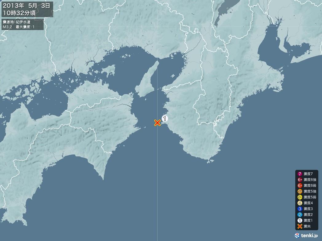 地震情報 2013年05月03日 10時32分頃発生 最大震度:1 震源地:紀伊水道(拡大画像)