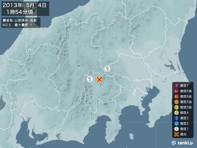 地震情報(2013年05月04日01時54分発生)