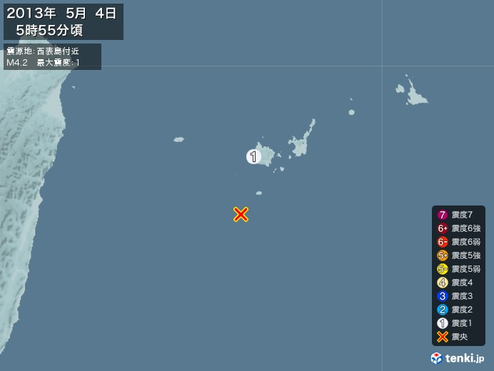 地震情報(2013年05月04日05時55分発生)