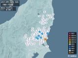 2013年05月05日07時17分頃発生した地震