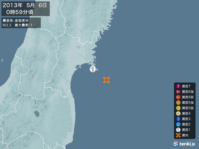 地震情報(2013年05月06日00時59分発生)