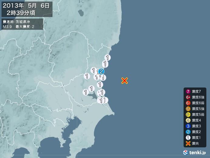 地震情報(2013年05月06日02時39分発生)