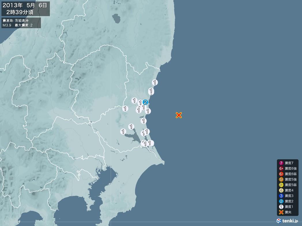 地震情報 2013年05月06日 02時39分頃発生 最大震度:2 震源地:茨城県沖(拡大画像)