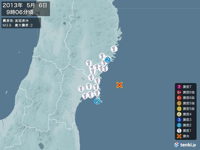 地震情報(2013年05月06日09時06分発生)
