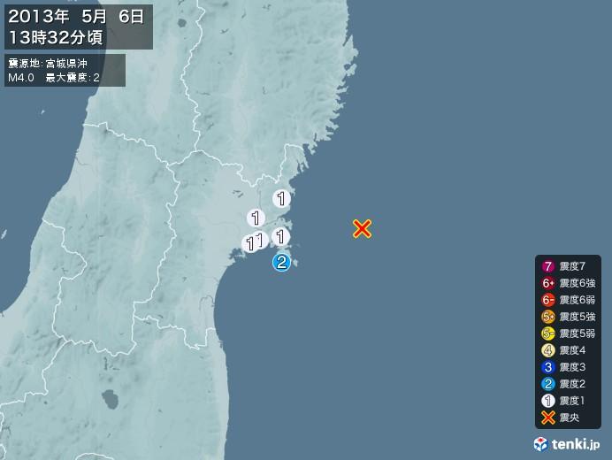 地震情報(2013年05月06日13時32分発生)