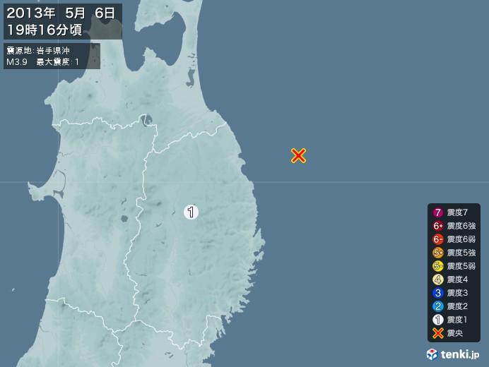 地震情報(2013年05月06日19時16分発生)
