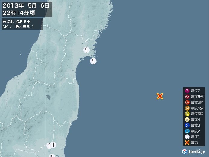 地震情報(2013年05月06日22時14分発生)