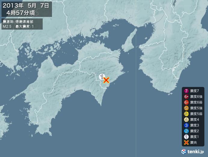 地震情報(2013年05月07日04時57分発生)