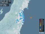 2013年05月07日10時04分頃発生した地震