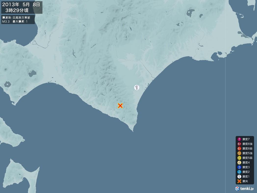地震情報 2013年05月08日 03時29分頃発生 最大震度:1 震源地:日高地方東部(拡大画像)