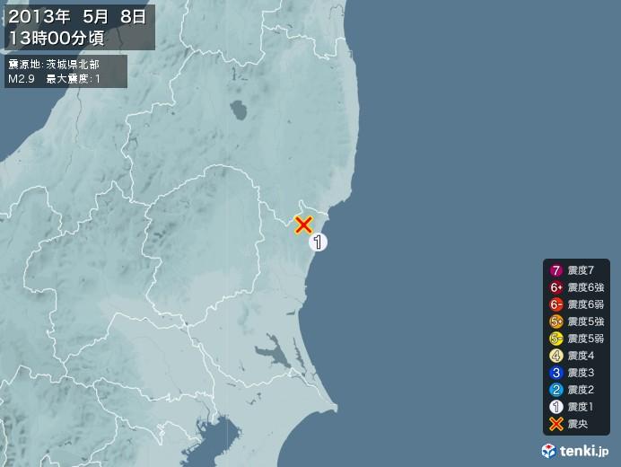 地震情報(2013年05月08日13時00分発生)