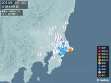 2013年05月08日20時18分頃発生した地震