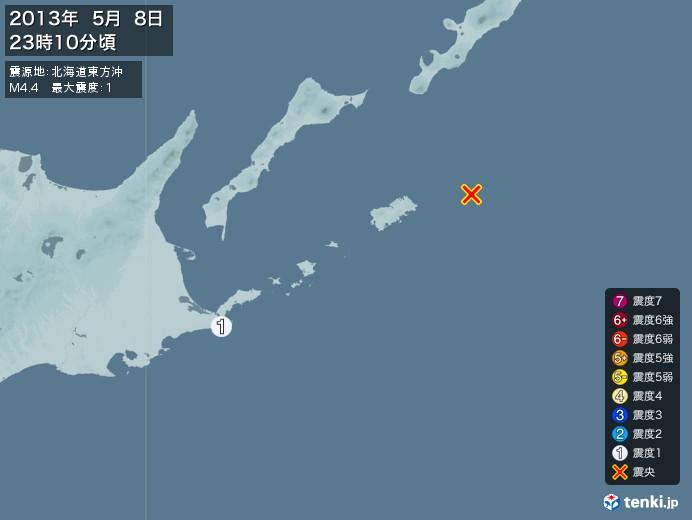 地震情報(2013年05月08日23時10分発生)