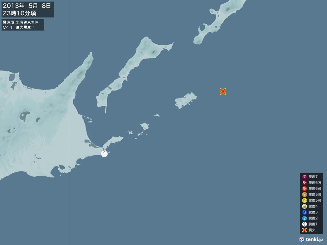 地震情報 2013年05月08日 23時10分頃発生 最大震度:1 震源地:北海道東方沖(拡大画像)