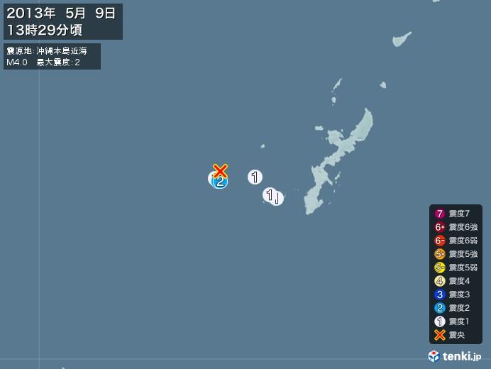 地震情報(2013年05月09日13時29分発生)