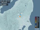 2013年05月11日00時43分頃発生した地震
