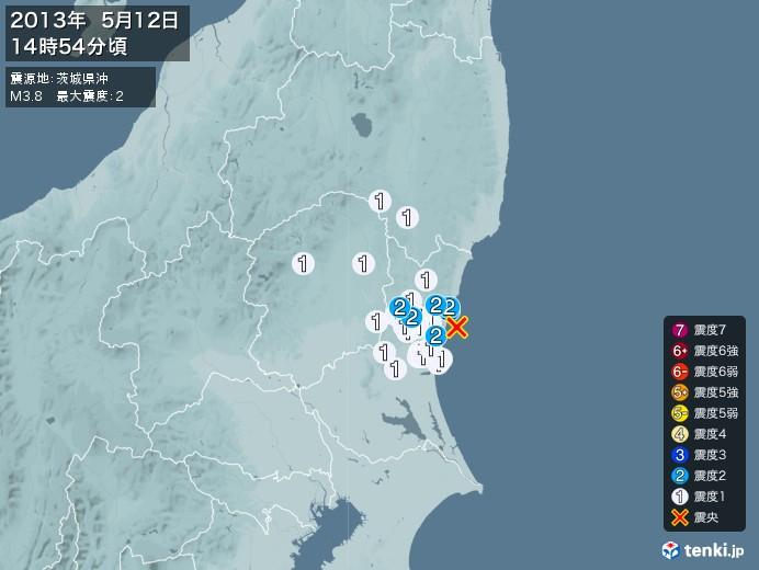 地震情報(2013年05月12日14時54分発生)