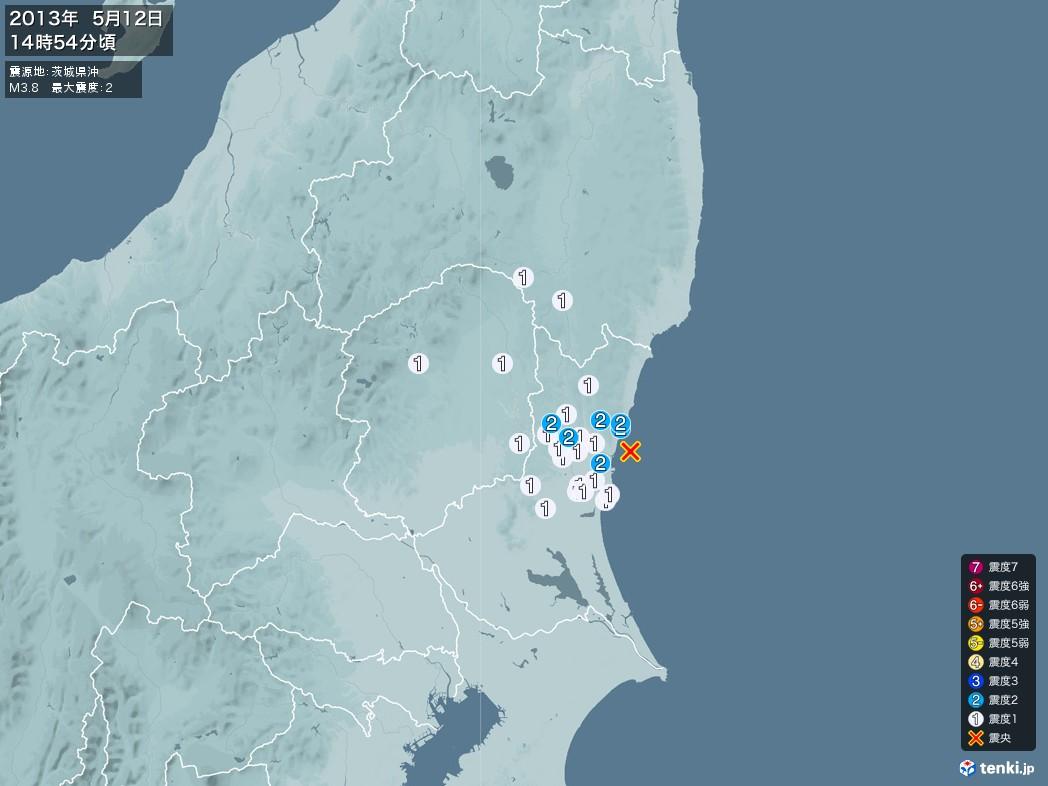 地震情報 2013年05月12日 14時54分頃発生 最大震度:2 震源地:茨城県沖(拡大画像)