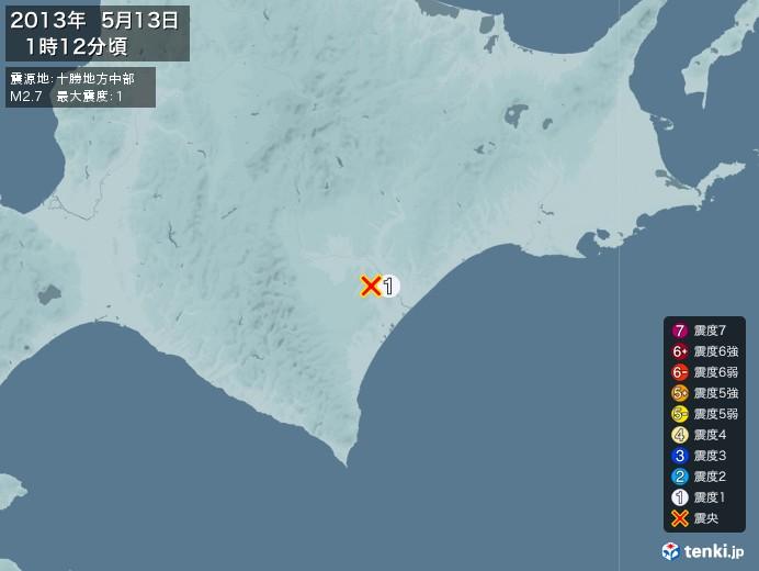地震情報(2013年05月13日01時12分発生)