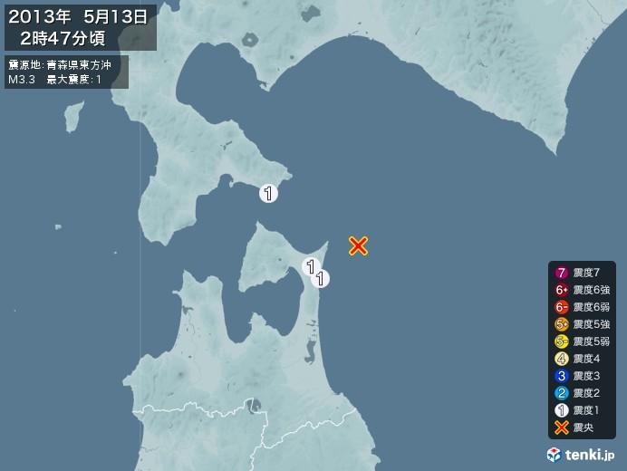 地震情報(2013年05月13日02時47分発生)