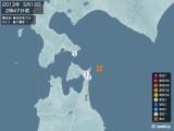 2013年05月13日02時47分頃発生した地震