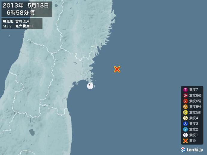 地震情報(2013年05月13日06時58分発生)