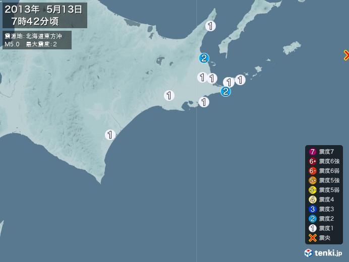 地震情報(2013年05月13日07時42分発生)