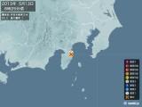 2013年05月13日08時25分頃発生した地震