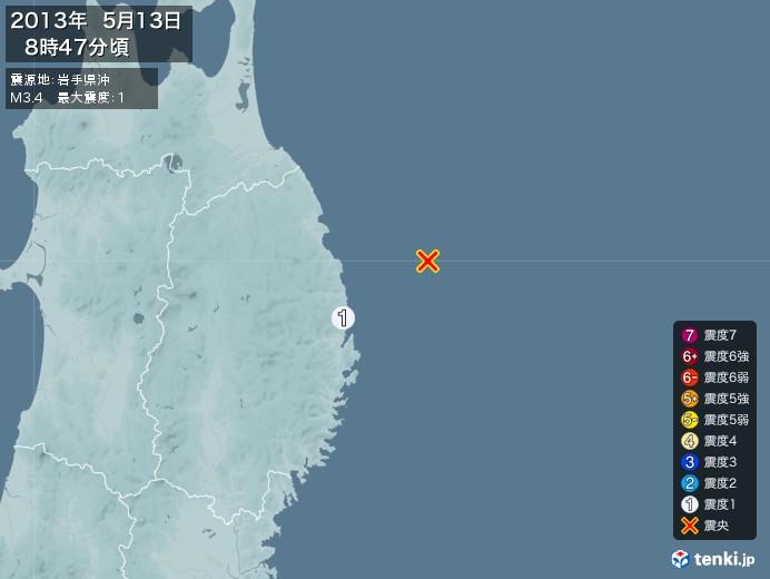地震情報(2013年05月13日08時47分発生)