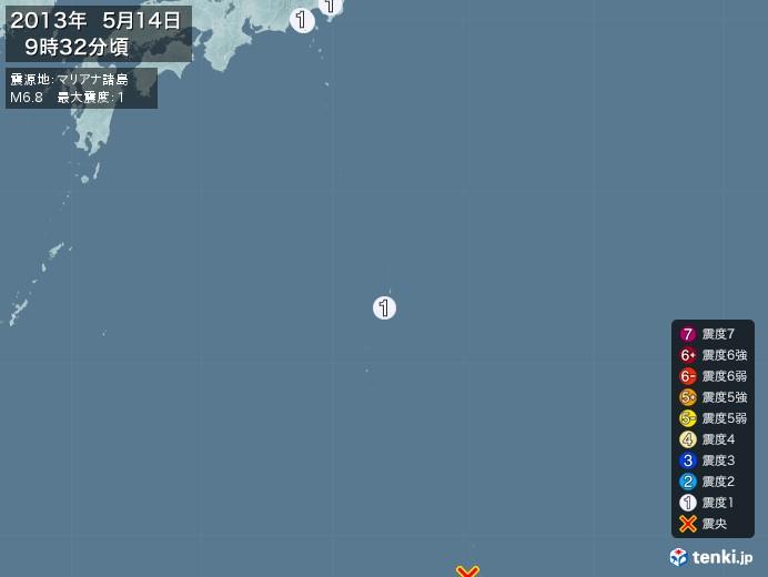 地震情報(2013年05月14日09時32分発生)