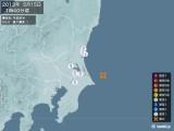 2013年05月15日01時40分頃発生した地震