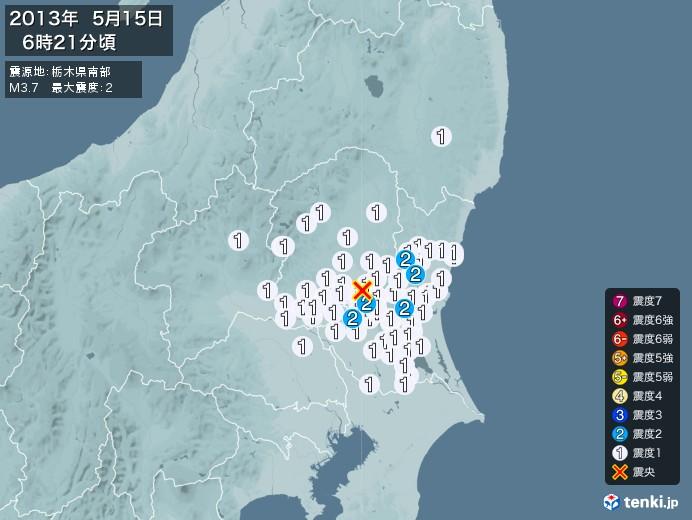 地震情報(2013年05月15日06時21分発生)