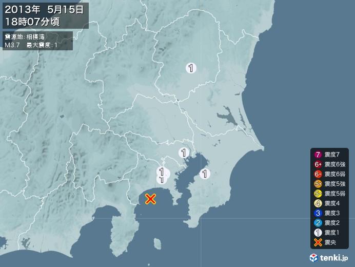地震情報(2013年05月15日18時07分発生)