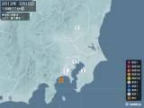 2013年05月15日18時07分頃発生した地震
