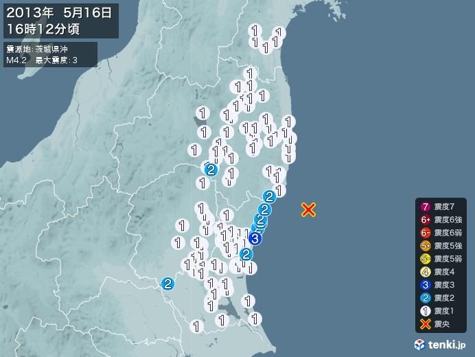 地震情報(2013年05月16日16時12分発生)