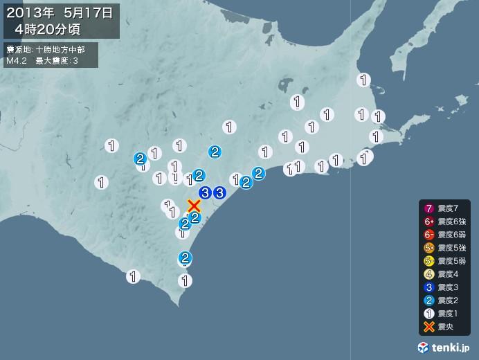 地震情報(2013年05月17日04時20分発生)