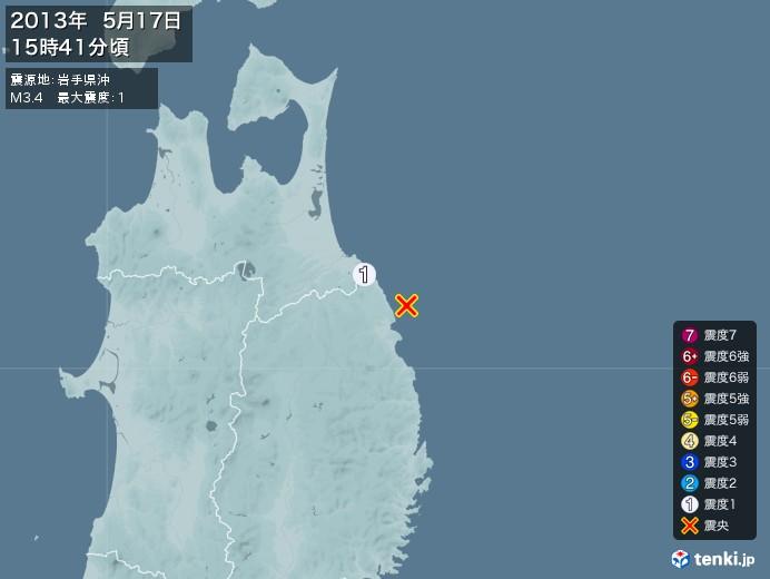 地震情報(2013年05月17日15時41分発生)