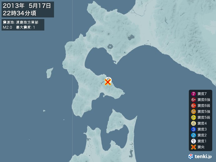 地震情報(2013年05月17日22時34分発生)