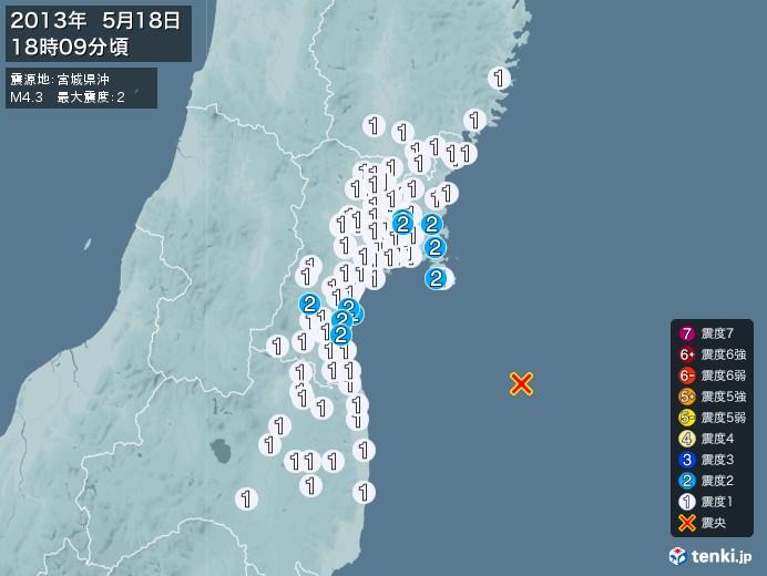 地震情報(2013年05月18日18時09分発生)