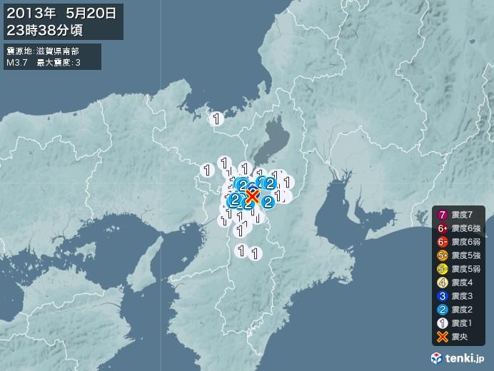 地震情報(2013年05月20日23時38分発生)