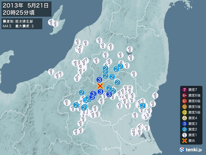 地震情報(2013年05月21日20時25分発生)