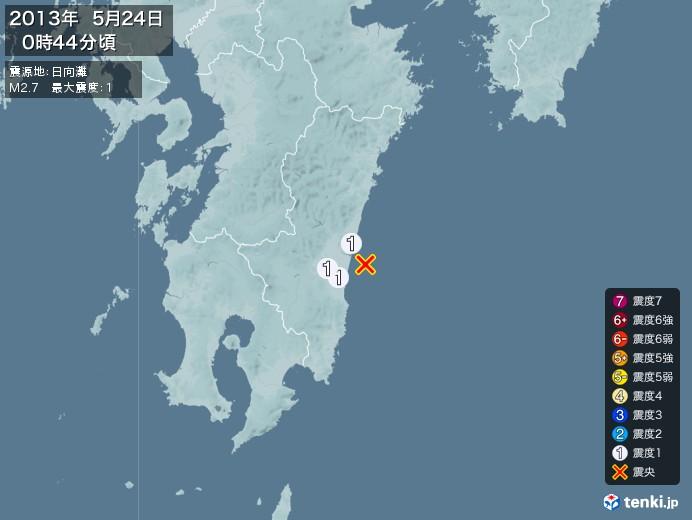 地震情報(2013年05月24日00時44分発生)